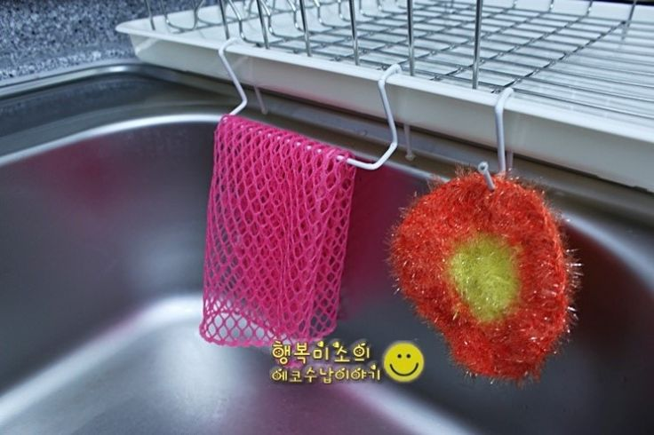 (세탁소옷걸이 재활용) 주방 수세미는 어떻게 보관해 두면 좋을까...? : 네이버 블로그