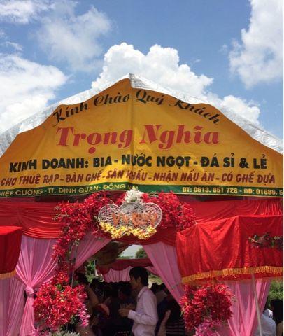 越に棲む日々: ベトナムの結婚式(披露宴)