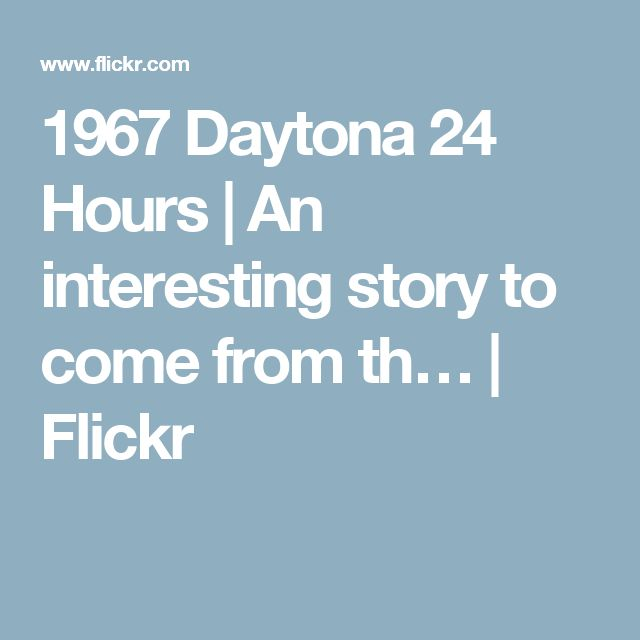 1967 Daytona 24 Hours | An interesting story to come from th… | Flickr