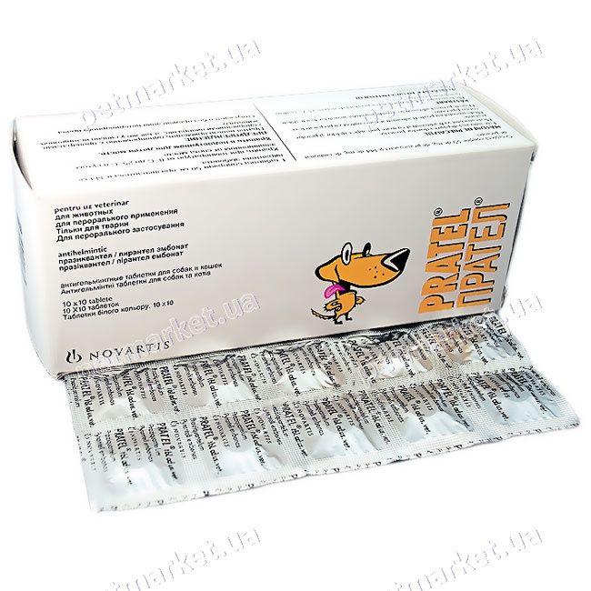 ПРАТЕЛ (Pratel) - антигельминтный препарат для собак и кошек - Антигельминтики - Зоотовары PetMarket.ua