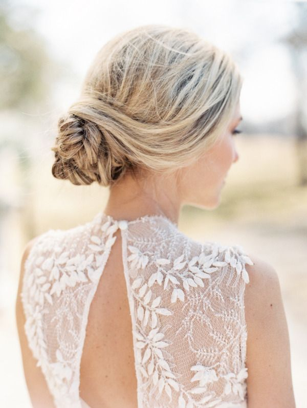 Fishtail braided bun: http://www.stylemepretty.com/living/2015/01/29/a-perfectly-chic-braided-bun/