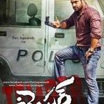Look out here 1st day Friday box office income report of Telugu recently released action-thriller film Temper, which is starring with N. T. Rama Rao Jr., Kajal Aggarwal and Prakash Raj in lead roles. The film is directed by Puri Jagannadh and produced by...