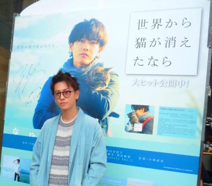 Best Japanese Dorama Actors Images On   Takeru Sato
