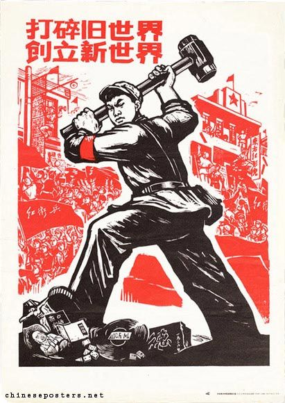 1967 (China) - Scatter the old world, build a new world    The Red Guards travelled the country by the millions, smashing ancient artefacts and buildings.
