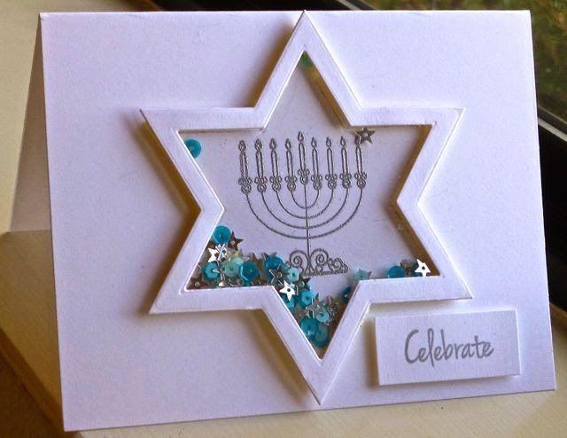 allycat cards: Celebrate (Hanukkah)
