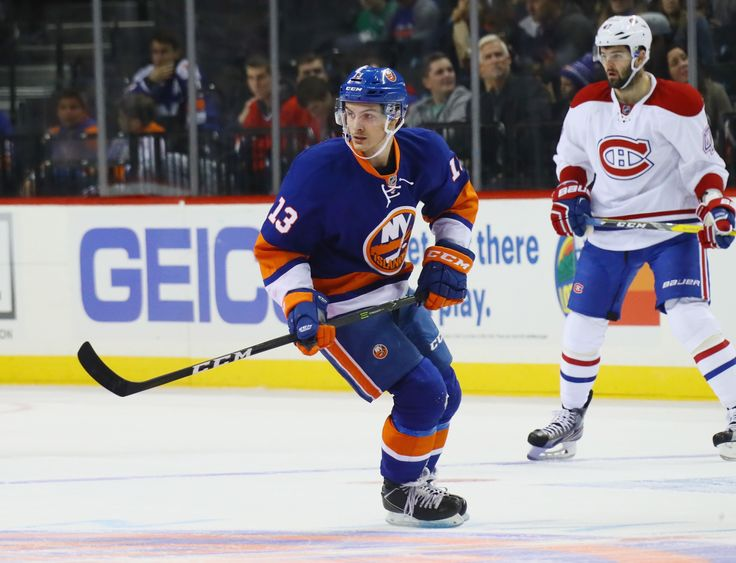 The New York Islanders 2017-18 roster is going to be heavy with rookies. How do they rank and what should we expect from each and every oneof them? Ahead...