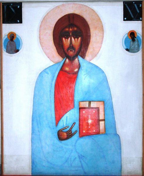 Jezus Chrystus (fragment ikonostasu w Górowie iławeckim).jpg
