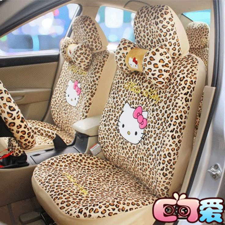 18 pcs hello kitty universal yellow leopard print car seat covers mirror cover hello kitty. Black Bedroom Furniture Sets. Home Design Ideas