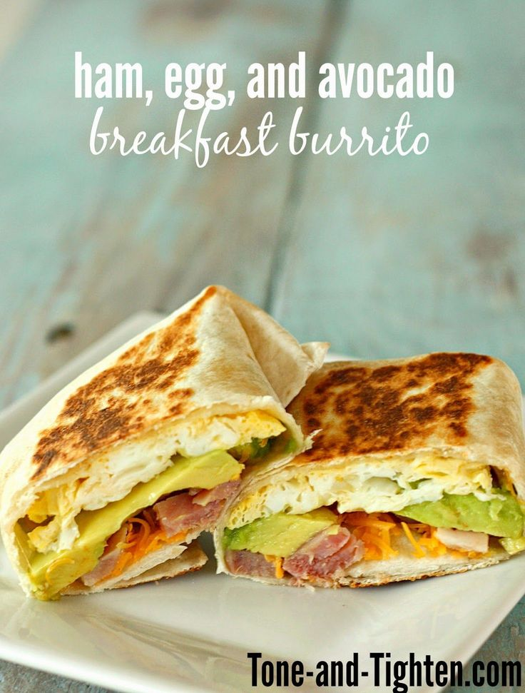Ham, Egg, and Avocado Breakfast Burritos on Tone-and-Tighten.com - an easy and healthy breakfast! #healthy #food #breakfast