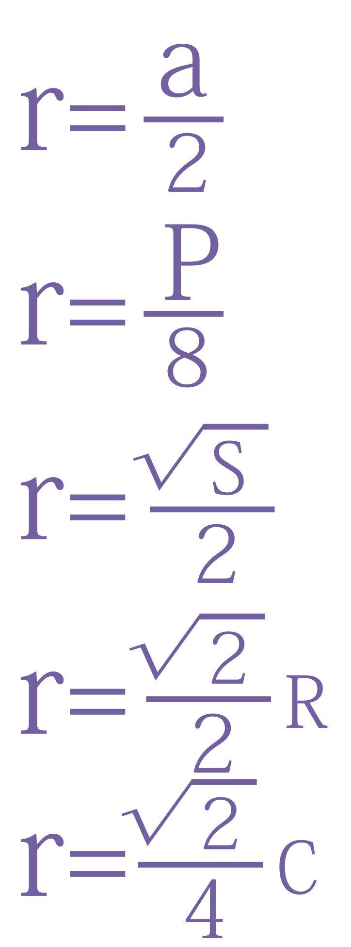 Радиус вписанной в квадрат окружности