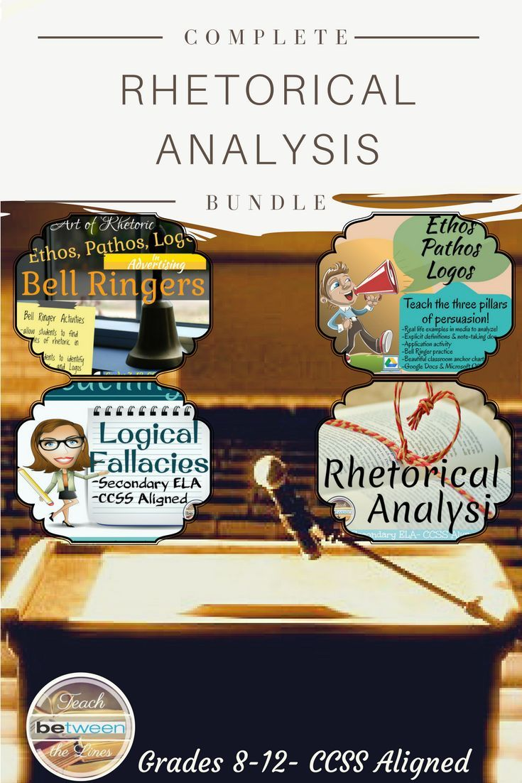 rhetorical analysis arts in public A strong rhetorical analysis will not only describe and analyze the text, but will also evaluate it that evaluation represents your argument classically, the art of persuasion the rhetorical situation identifies the relationship among the elements of any communication--audience, author (rhetor.
