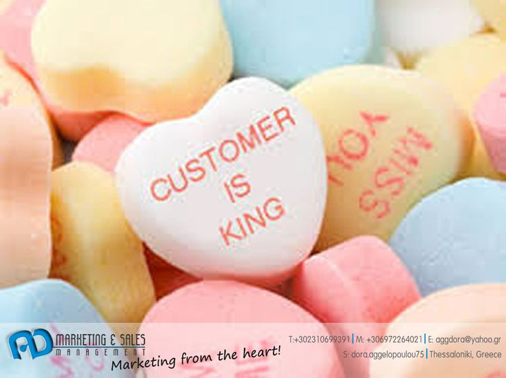 Customer is your employer!