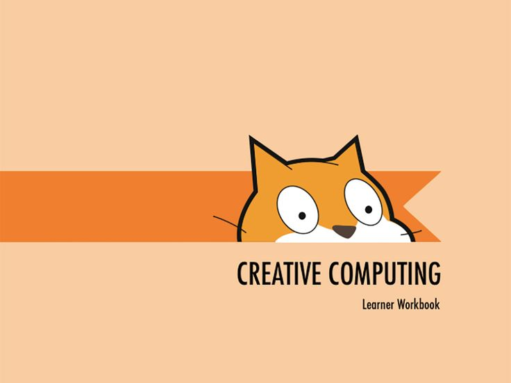 Creative Computing Learner Workbook - lesson planning resource