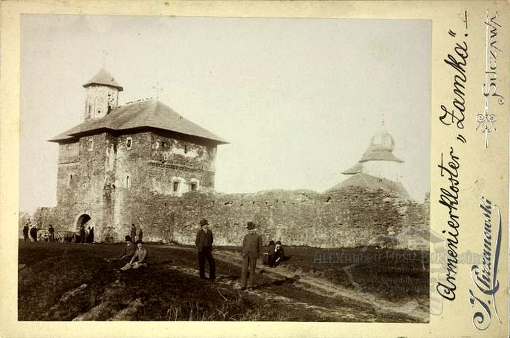 Orașul Suceava. Suczawa. Armenierkloster Zamka. 1899.
