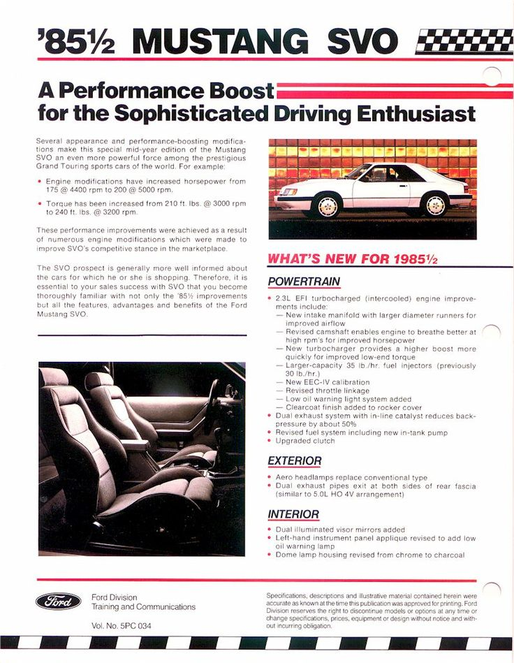 1985.5 Mustang SVO - page from Ford Training brochure