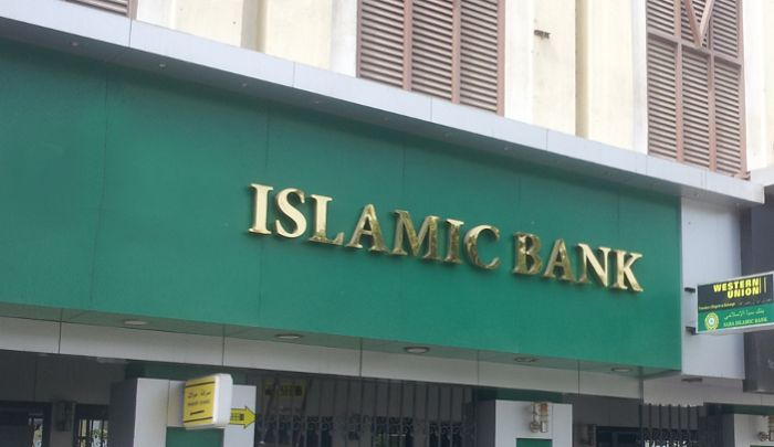 UK banks' lobbying group urges government to prioritize Islamic banking ahead of Brexit