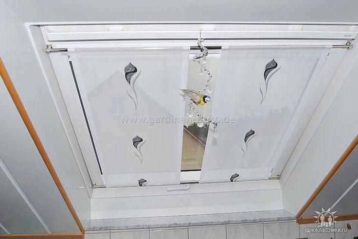 Gardinen Deko Gardine Für Dachschräge Nähen : Zu Gardinen Fu00fcr  Dachfenster Auf Pinterest : Dachfenster Gardinen