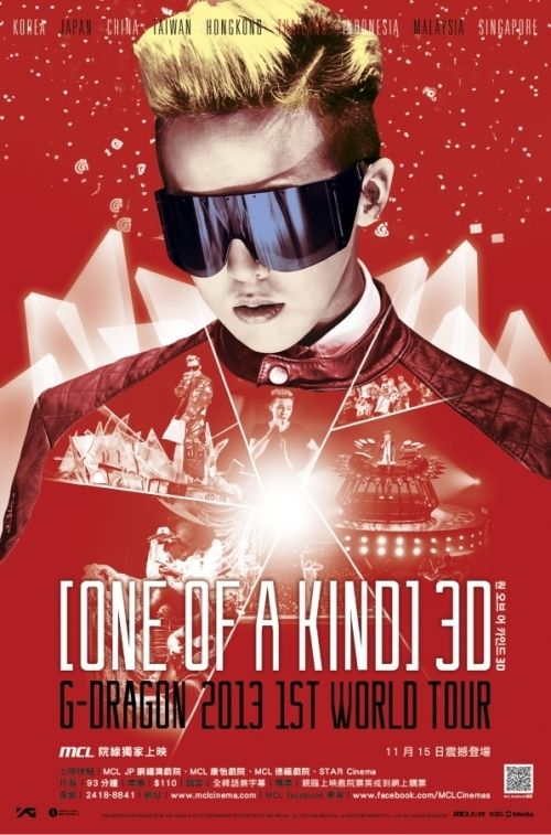 G-Dragon 2013 1st World Tour - One Of A Kind 3D [2013] (11-15)