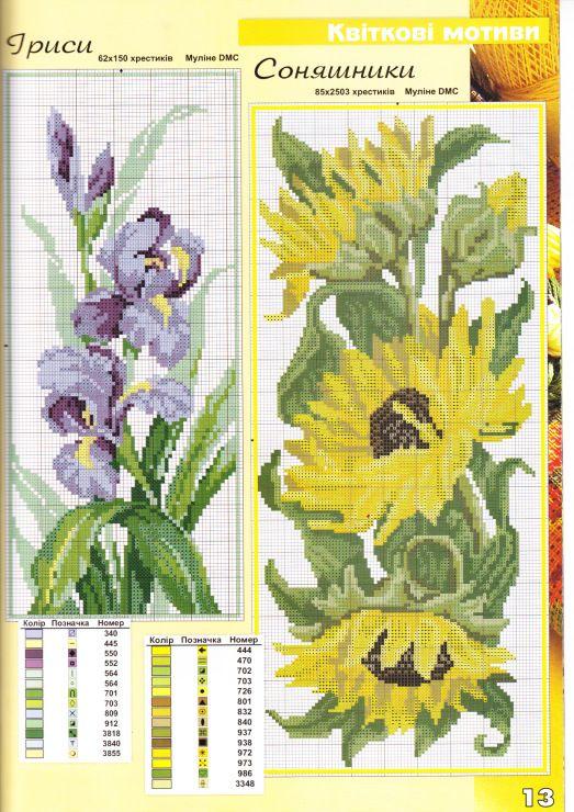 Gallery.ru / Фото #67 - разные цветочные схемы - irisha-ira