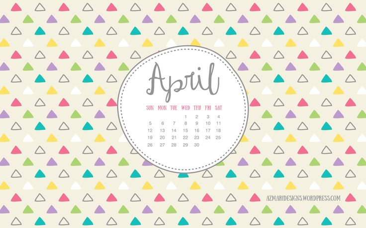April 2015 Desktop Wallpaper Calendar