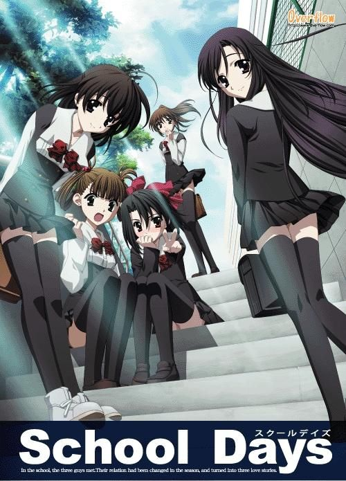 School Days Anime ENG-Sub