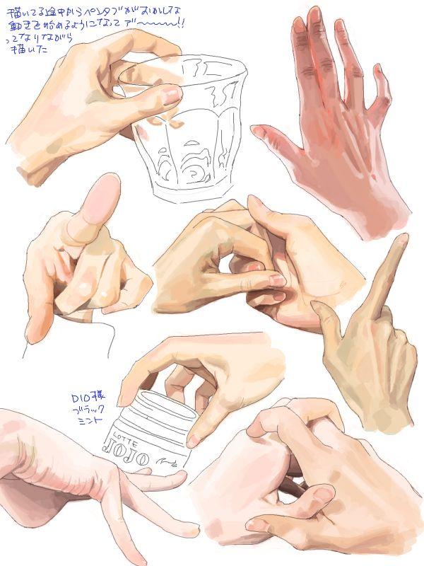 [drawr] 皿 - 2015-12-09 22:03:06