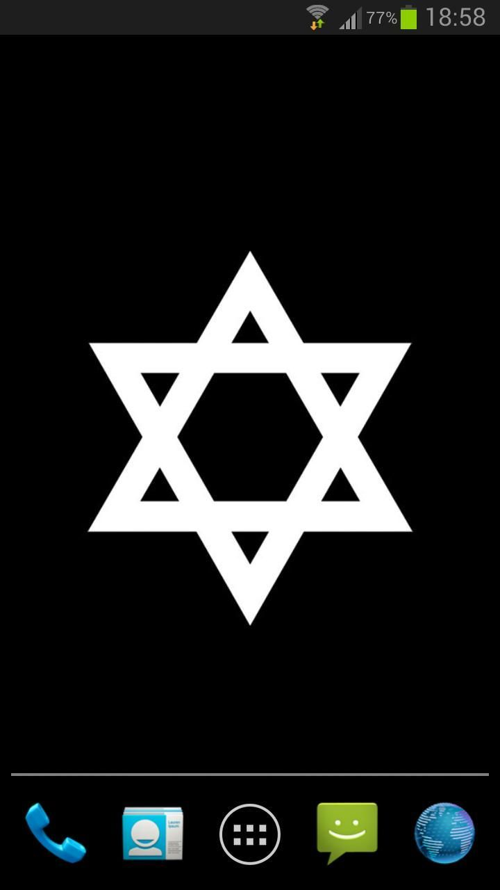 схема вязаной пятиконечной звезды
