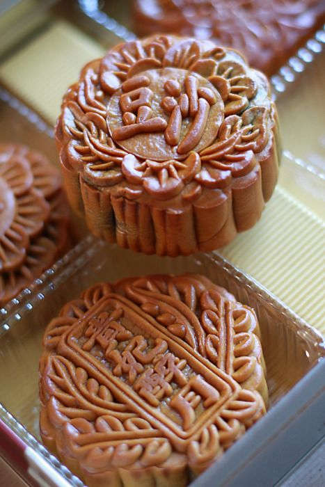 Chinese Moon Cakes. People in China usually make them for Chinese new year. Its quite easy to make them, at least when I tried to make them with my Chinese friend and her mom it seemed to be rly easy