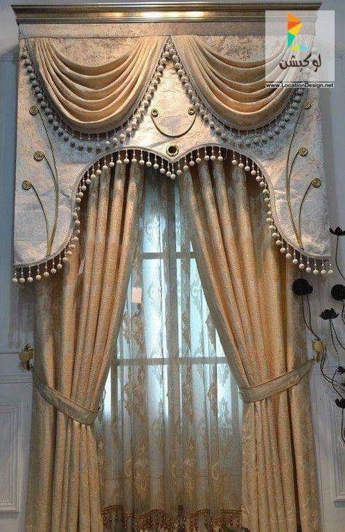 2017 2018 for 3 window curtain design
