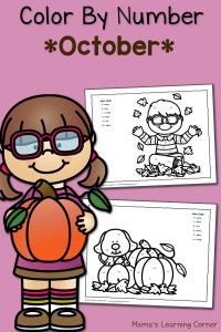 Color By Number Worksheets: October!