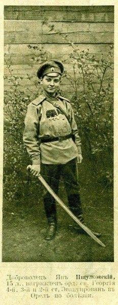 Маленькие герои Великой войны .