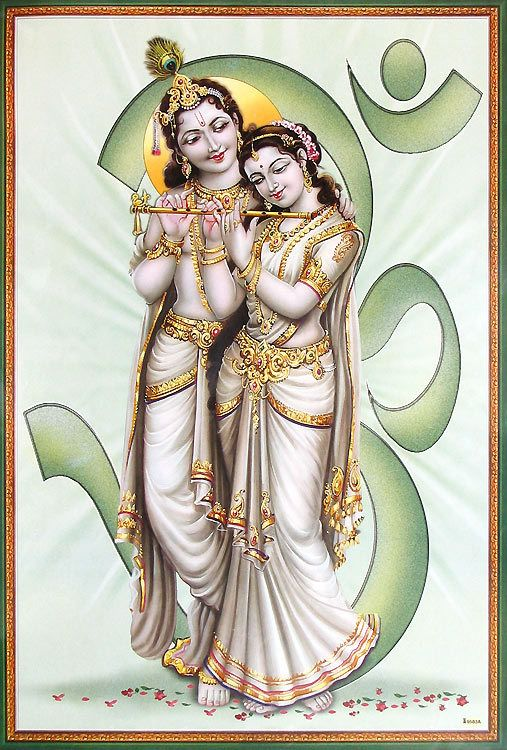Radha Learning Flute from Krishna - Reprint on Paper