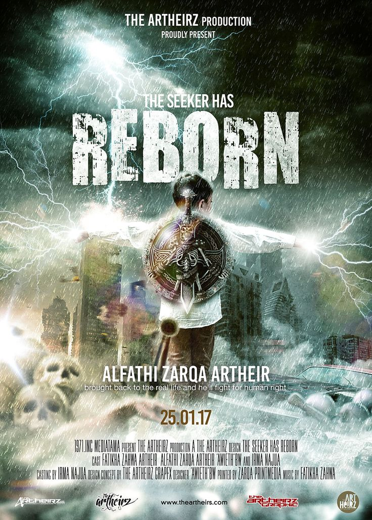 just REBORN