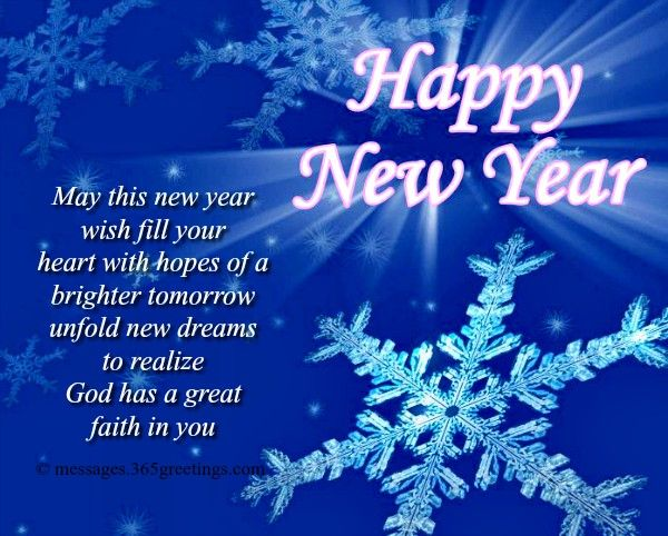 Pin By Bianca Bklyn On Merry Christmas Happy New Year Greetings Messages New Year Greeting Messages New Year Message
