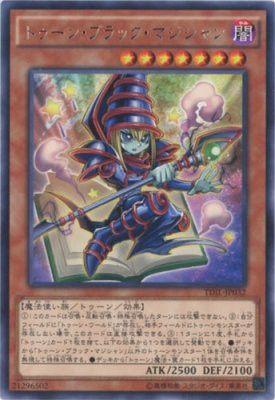 Yu-Gi-Oh / Toon Dark Magician (Rare) / The Dark Illusion (TDIL-JP032) / A Japanese Single individual Card