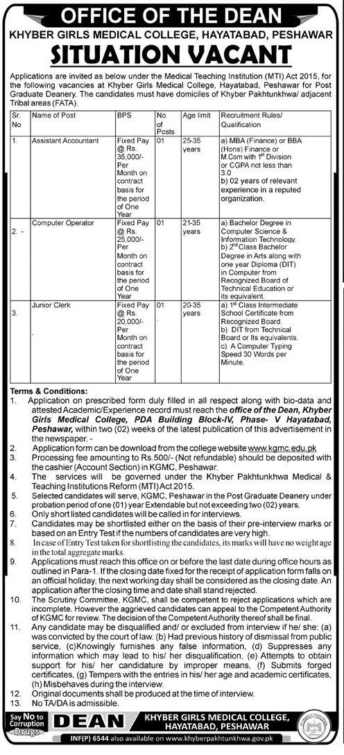 Kyber Girls Medical College Jobs 2017 In Peshawar For Computer Operator And Junior Clerk http://www.jobsfanda.com/kyber-girls-medical-college-jobs-2017-peshawar-computer-operator-junior-clerk/