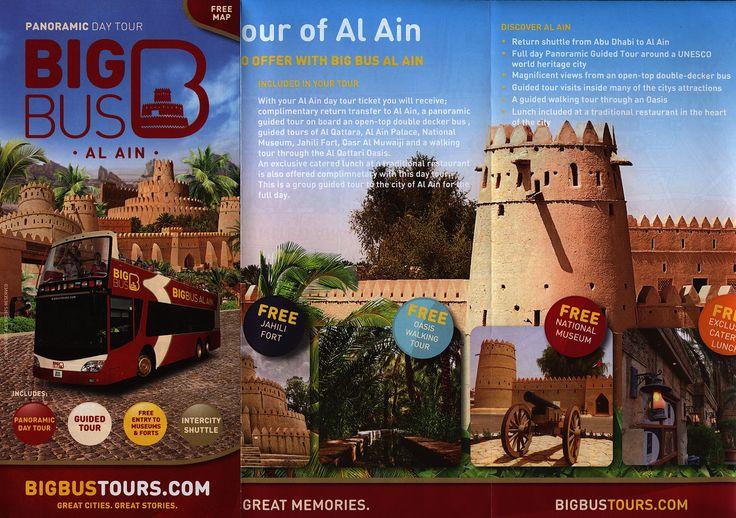 https://flic.kr/p/EzTpmf   Big Bus Al Ain; 2015_1, map, Abu Dhabi, UAE   tourism travel brochure   by worldtravellib World Travel library