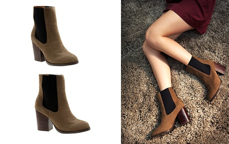 STYLE TREAD Soles Guernica Vintage Taupe boots, $179.95