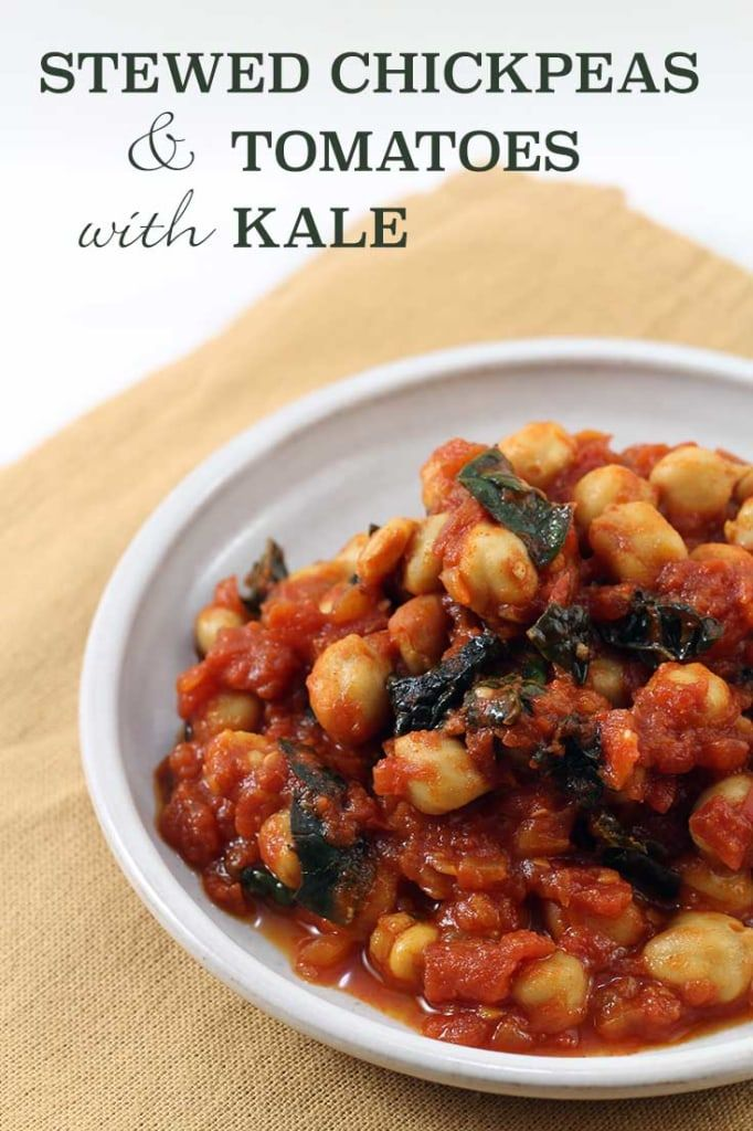 Smoky tomato stew featuring chickpeas and kale. Perfect for Meatless Monday!  http://www.diabeticfoodie.com/2016/03/stewed-chickpeas-and-tomatoes-with-kale/?utm_campaign=coschedule&utm_source=pinterest&utm_medium=Diabetic%20Foodie&utm_content=Stewed%20Chickpeas%20and%20Tomatoes%20with%20Kale