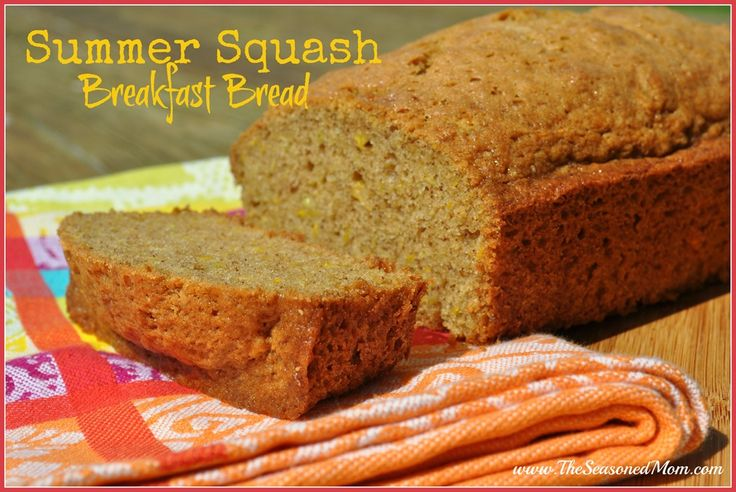 Summer Squash Breakfast Bread - 1 ¼ cups shredded yellow summer squash, ½ cup canola oil 2 small eggs, ½ teaspoon vanilla, 1 cup sugar, ¾ cup all-purpose flour, ¾ cup whole wheat pastry flour, ½ teaspoon baking soda, ¼ teaspoon baking powder, 1 teaspoon salt, 1 teaspoon cinnamon.