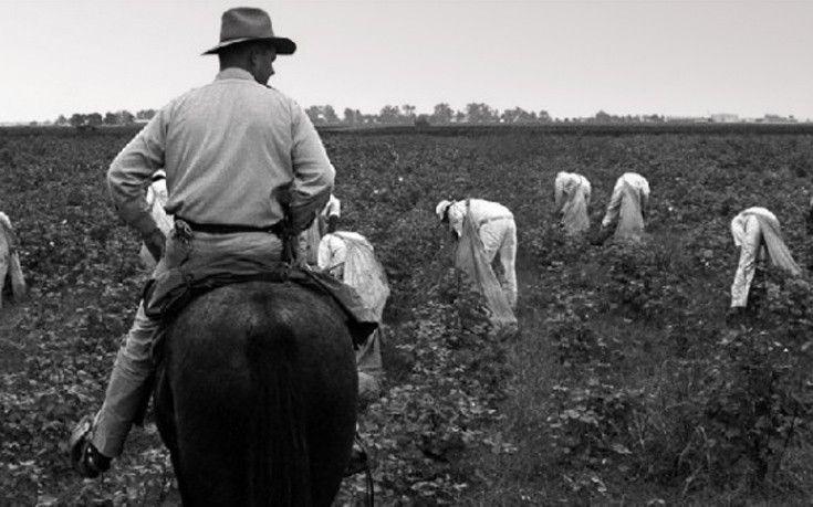 Τι εξομολογήθηκαν τρεις αφρο-αμερικανοί σκλάβοι στα λευκά πρώην αφεντικά τους
