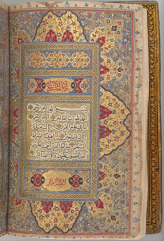 Notes in the front of this tiny Qur'an, in 'ghubar' script, state that it was given to the Qajar emperor Fath 'Ali Shah, reign 1798–1834, so that he could carry it in his pocket at all times. Binding is 19th C. Tabriz, Iran. Islamic manuscript: Ink, opaque watercolor, and gold on paper. Laquered Binding: painted pasteboard.