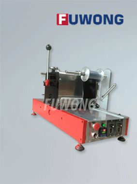 Number Plate Making Machine for Sale  6 Best License Plate Maker Devices Fuwong | License plate...