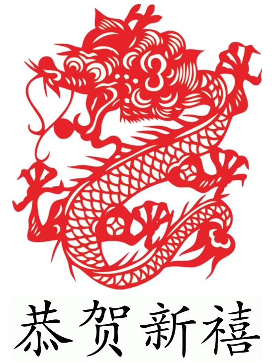 Happy Chinese New Year  2012  Year of the Dragon