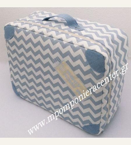 Βαλίτσα κουτί βαπτιστικών υφασμάτινη , σιέλ - εκρού chevron