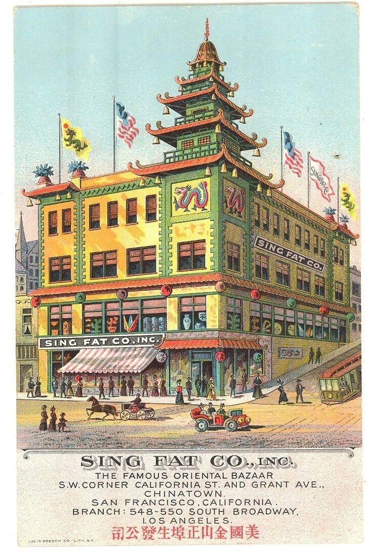 vintage Chinatown San francisco postcard 1900 714
