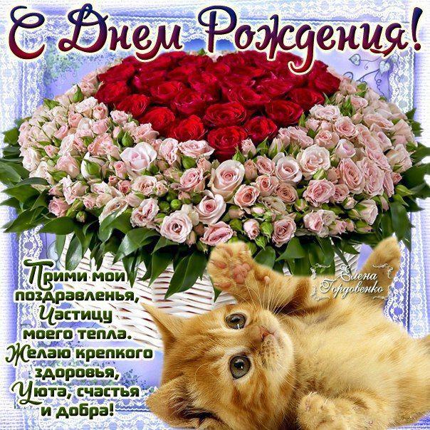 Поздравления с днем рождения римме картинки, подписать открытку