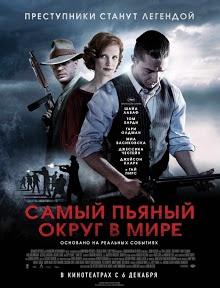 Скачать Прометей 2012 Через Торрент