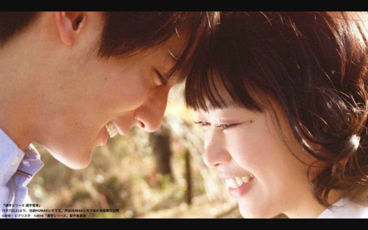 So cute in that scene scene. Aoi x Taishi
