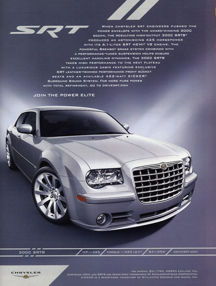 2007 chrysler 300 srt8 advertisement chrysler. Black Bedroom Furniture Sets. Home Design Ideas